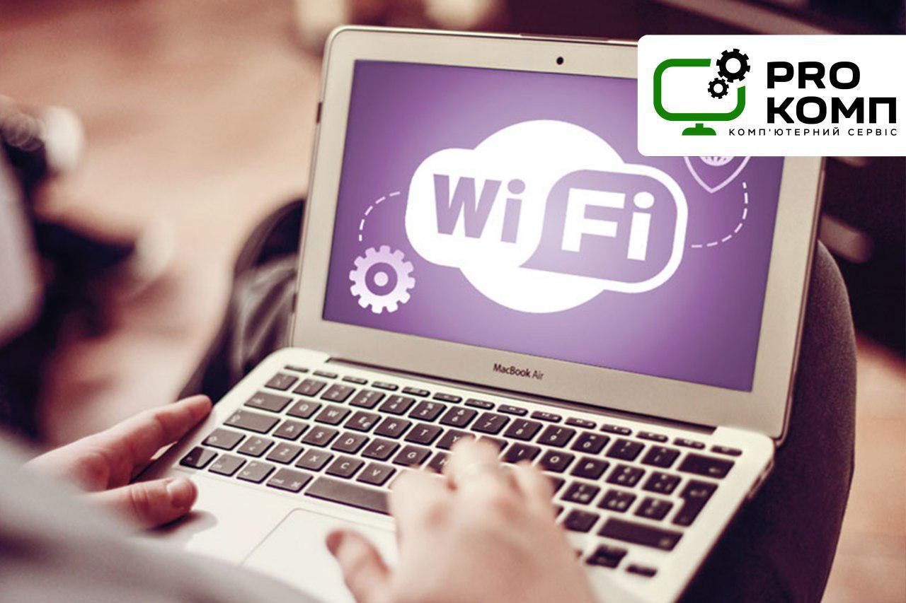 відсутность зв'язку Wi Fi