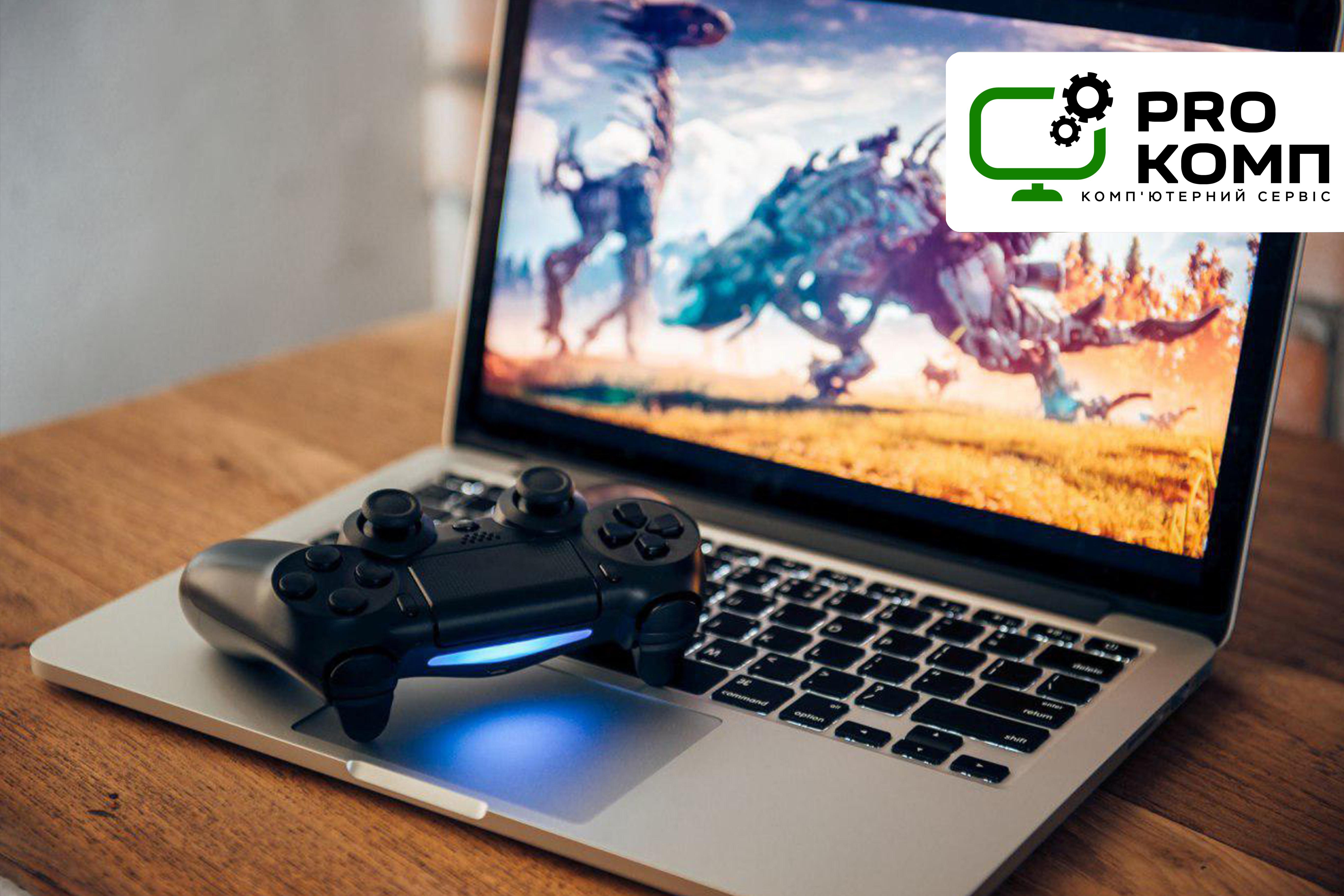комп'ютер для ігор