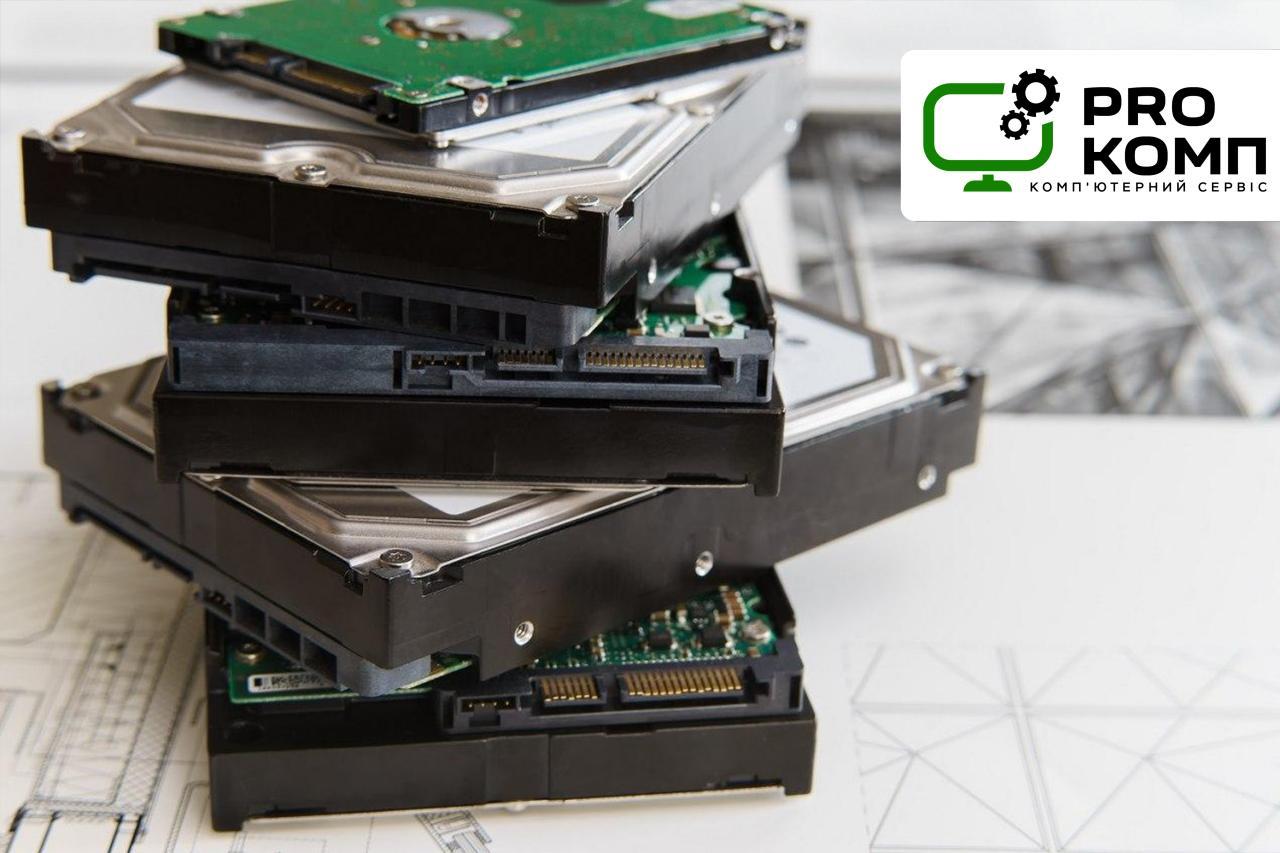 Як відновити дані на жорсткому диску