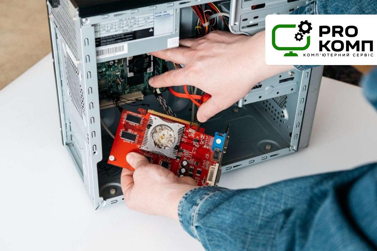 Типові несправності відеокарти - ремонт ноутбуків - Івано-Франківськ